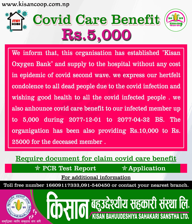Covid Care Benefit