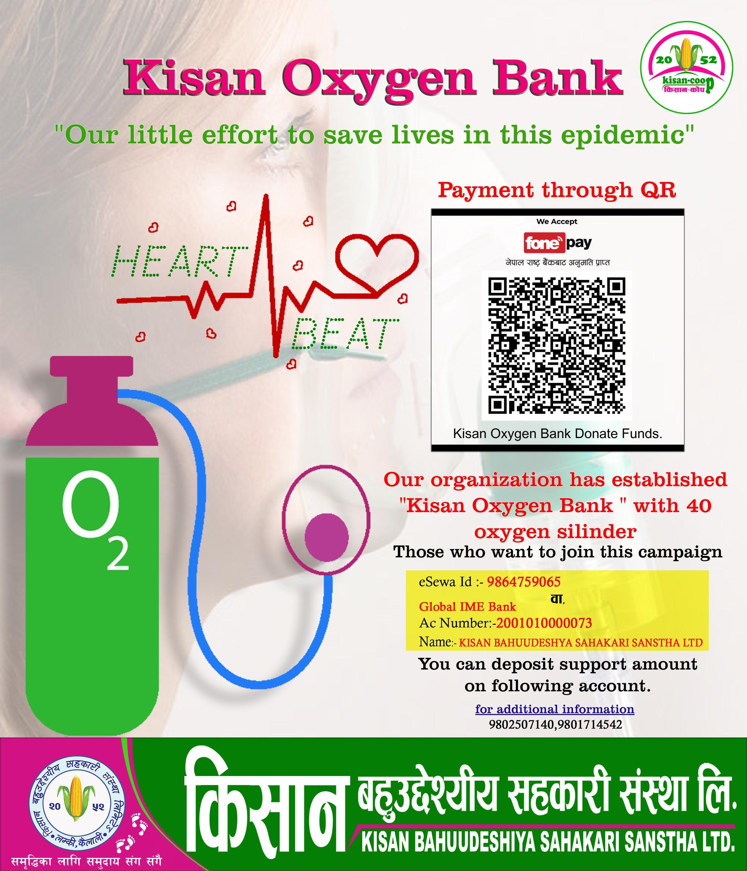 Kisan Oxygen Bank